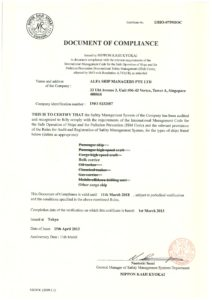 alfa-doc-page-001